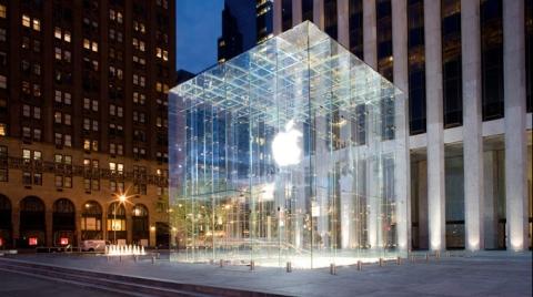 Tienda que Apple tiene en la quinta avenida de Nueva York